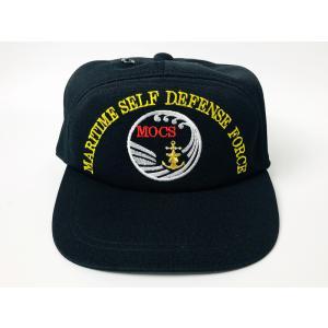 自衛隊 グッズ【 海上自衛隊(幹部候補生学校)一般用 】海上自衛隊グッズ 帽子 キャップ|seifukunofuji