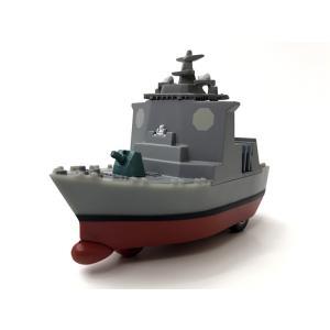 プルバックマシーン(海上自衛隊・イージス護衛艦)【海上自衛隊グッズ】おもちゃ 玩具 模型 プレゼント ギフト|seifukunofuji