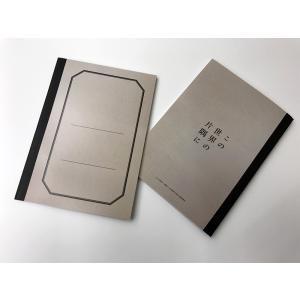 映画「この世界の片隅に」すずさんノート【この世界の片隅にグッズ】このせか すず リン のん 周作 こうの史代  映画 グッズ コレクション seifukunofuji