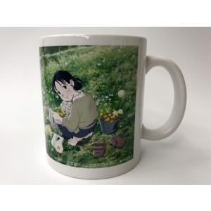 「この世界の片隅に」マグカップ(段々畑)【この世界の片隅にグッズ】 seifukunofuji
