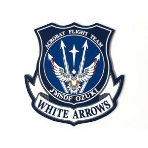 ラバーコースター(海上自衛隊・WHITE ARROWS -ホワイトアローズ- )【海上自衛隊グッズ・自衛隊グッズ】 seifukunofuji