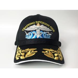 自衛隊 帽子【 部隊識別帽(海上自衛隊 第1練習隊)将官用 】 海上自衛隊グッズ  帽子 キャップ|seifukunofuji