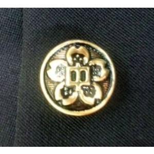 詰襟学生服袖ボタン(桜ボタン) 中学生用小ボタン 標準型詰襟学生服袖ボタン|seifukuomakase
