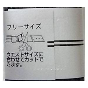 学生服ベルト(黒) Mサイズ 日本製 牛革 学生皮革ベルト 学校 作業服 男女兼用 seifukuomakase 05