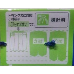 小学生制服半ズボンBB体(紺色)冬用 3分丈ノータック制服ズボンP100% /ウォッシャブル|seifukuomakase|03