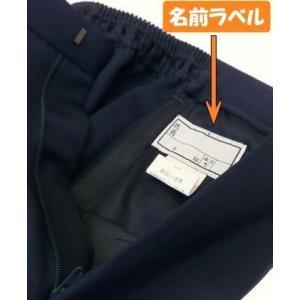 小学生制服半ズボンBB体(紺色)冬用 3分丈ノータック制服ズボンP100% /ウォッシャブル|seifukuomakase|05