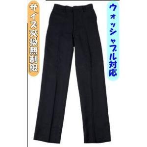 小学生制服長ズボンB体 黒 P100% 小学校制服スラックス /ウォッシャブル|seifukuomakase