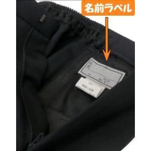 小学生制服長ズボンB体 黒 P100% 小学校制服スラックス /ウォッシャブル|seifukuomakase|04