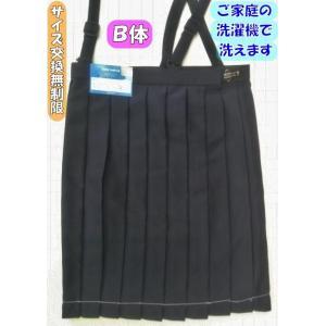 小学生制服冬スカートB体(濃い紺色) 車20ヒダ 小学校制服スカート ポリエステル100%  /洗濯機で洗える|seifukuomakase