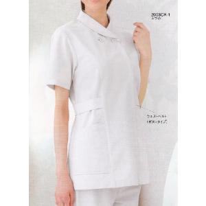 医療白衣 ソワンクレエ フォーク(FOLK) ナースウェア 2003CR チュニック サイズ:S〜4L|seifukusimasenka