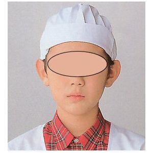 調理白衣 給食【帽子】児童 子供 小学生用 2枚1組 FA-289 seifukusimasenka