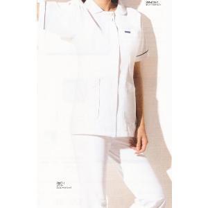 医療白衣 ソワンクレエ フォーク(FOLK) ナースウェア 2917 ストレートパンツ S〜4L|seifukusimasenka