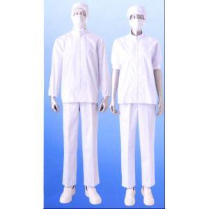 白衣 食品工場 男女兼用 調理 サンペックス FA300  長袖 S〜5L |seifukusimasenka
