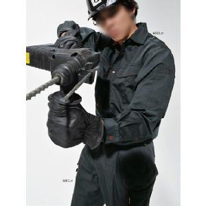 作業服 バートル(BURTLE) ワークボックス 6033 長袖シャツ 3L|seifukusimasenka