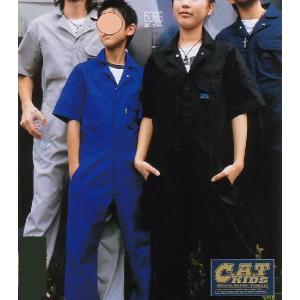 608S子供用ツナギ服半袖ジャンプスーツ 作業服・制服|seifukusimasenka