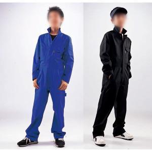 子供用 ツナギ服 ジャンプスーツ 609S 長袖ツナギ カラー・作業服・制服 90〜150|seifukusimasenka