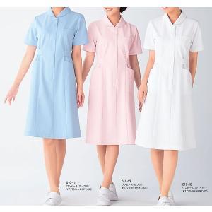 白衣 ナースウェア カゼン (KAZEN) 010 ワンピース半袖 S〜4L プレシャスグリーン ナースウェア