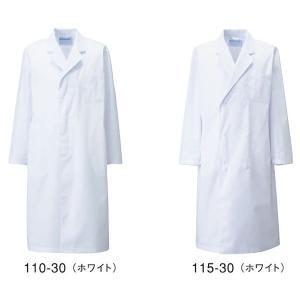 あすつく 医療白衣 男性用 診察衣 カゼン (KAZEN)  110-30 メンズ S型 長袖 ナースウエアー S〜6L|seifukusimasenka