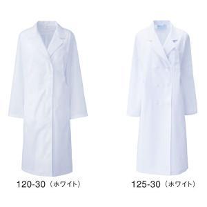 診察衣 白衣 女性 カゼン (KAZEN) 125-30 レディス  W型 長袖 サイズ:S〜5L|seifukusimasenka