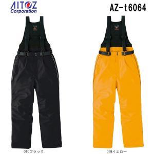 アイトスAZ-6064 防寒サロペット 4L 光電子 防寒 作業服|seifukusimasenka