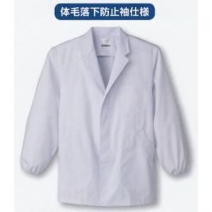 調理白衣 男性用 体毛落下防止 サンペックス 調理 長袖 S〜5L BFA310 |seifukusimasenka