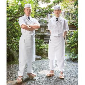 チトセ arbe017 (アルベ)  DN-8209 (DN8209) 白衣(半袖)[男女兼用] SS〜4L フードサービスユニフォーム|seifukusimasenka
