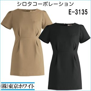 エステ衣料 美容制服  歯科 ユニフォーム シロタ E-3135 チュニック サイズ:S〜LL|seifukusimasenka