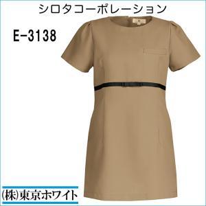 シロタ E-3138 チュニック S〜LL エステユニフォーム|seifukusimasenka