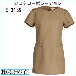 シロタ E-3139 チュニック S〜LL エステユニフォーム|seifukusimasenka