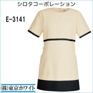 シロタ E-3141 チュニック S〜LL エステユニフォーム|seifukusimasenka