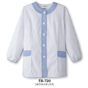 調理白衣 サンペックスイスト 女性用デザイン 長袖 FA-720 FA-723 S〜4L フードサービス ユニフォーム|seifukusimasenka