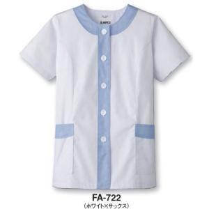 調理白衣 サンペックスイスト 女性用 半袖 FA-722 FA-724 S〜4L フードサービス ユニフォーム|seifukusimasenka