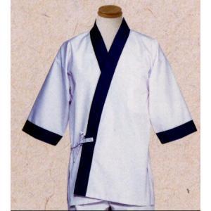 調理白衣 H352 作務衣 ハッピ サンペックス M〜LL |seifukusimasenka
