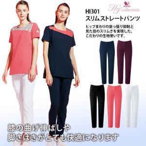 医療白衣 ワコール(wacoa) HIコレクション HI301 スリムストレートパンツ S〜3L