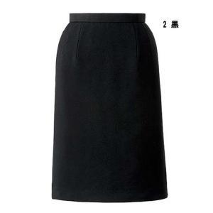 アン ジョア(an JOIE) 51620 スカート(53cm丈) 5号〜19号 事務服 制服 seifukusimasenka