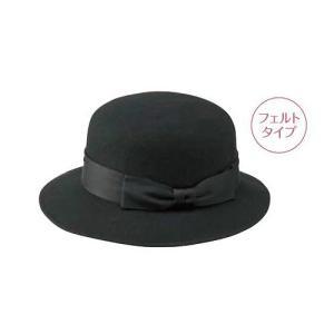 アン ジョア(an JOIE) OP109 帽子 M(頭周り56cm)・L(頭周り58cm) 事務服 制服 seifukusimasenka