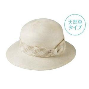 アン ジョア(an JOIE) OP118 帽子 M(頭周り56cm)・L(頭周り58cm) 事務服 制服 seifukusimasenka