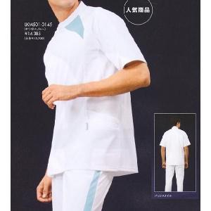 医療白衣 男性 ジャケット アシックス住商モンブラン(MONTBLANC) LKM501-0100 メンズ 半袖 S〜3L ナースウェア|seifukusimasenka