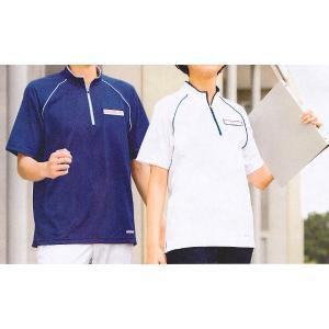 激安 ジップシャツ UZT434 【男女兼用】 SS〜EL 介護服 介護ユニフォーム E−スタイル 在庫処分品|seifukusimasenka