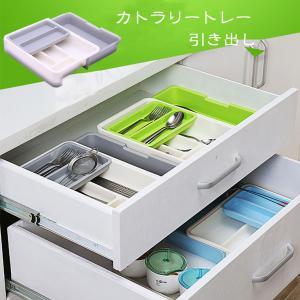 食器スタンド キッチン収納 キッチン 日用品 収納 カトラリー 整理整頓  箸 調理器具 フォーク ...