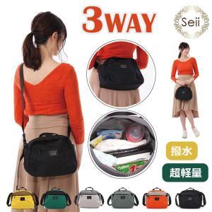 3WAY ショルダーバッグ レディースバッグ メンズバッグ 斜め掛け ミニバッグ マザーズバッグ ママバッグ かわいい 撥水 軽量 送料無料