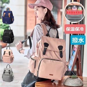 素材:ナイロン サイズ:約H42×W35×D25 生産国:中国 ※縫製品のため、上サイズと実際のサイ...
