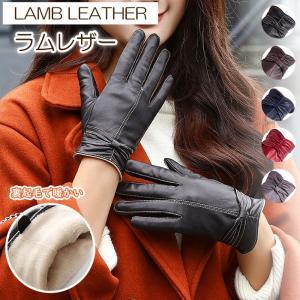 手袋 レディース 革 グローブ レザー ラム革 本革 手ぶくろ レザーグローブ 本革グローブ リボン 裏起毛 防寒 きれい かわいい 女性 ギフト 送料無料の画像