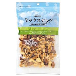 アーモンド、くるみ、カシューナッツ、マカダミアナッツを使用し食塩・植物油を加えずに仕上げました。