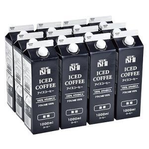 【お取り寄せ】 成城石井アイスコーヒー無糖 1000ml×12本 【E】|株式会社成城石井酒販