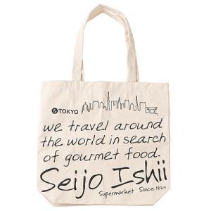 成城石井がパートナーとなっている『&TOKYO』のロゴをあしらったオリジナルトトートバッグで...