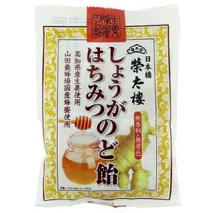高知県産生姜の風味とほどよい辛味に、まろやかな甘味の山田養蜂場国内産蜂蜜を合わせ、爽やかな味となって...