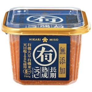 「有機JAS認定」取得の商品。大豆と米こうじをバランス良く配合し、芳醇な味に仕上げた自然のおいしさが...