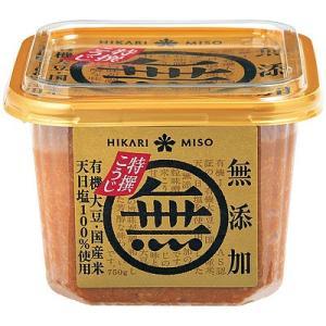 「有機大豆」、「国産米」、「天日塩」を使用して仕込んだ、米こうじの甘味と大豆の旨味が調和した芳醇な味...