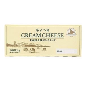 よつ葉 北海道十勝クリームチーズ 1kg